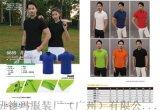 南京纯棉T恤短袖T恤生产制作