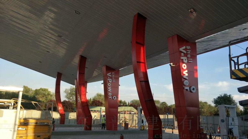 青岛加油站圆弧柱铝单板 加气站梯形包柱铝单板