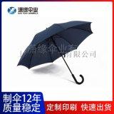 高爾夫禮品傘全纖維直杆廣告傘彎柄直杆商務高爾夫加大晴雨傘