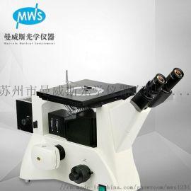 大面积镀层检测倒置金相显微镜MWS-JXD7002