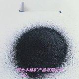 邢台本格黑色金刚砂 透水地砖用黑色沙子 地坪石英砂