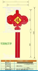 1.2米雙耳發光LED中國結燈