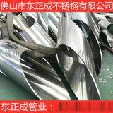 鐳射切管304不鏽鋼圓管,揭陽大口徑不鏽鋼圓管