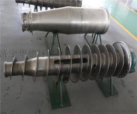 专业污泥沉降离心机翻新 进口离心机配件维修