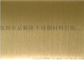 晶顺隆H62黄铜拉丝板黄铜加工拉丝加工