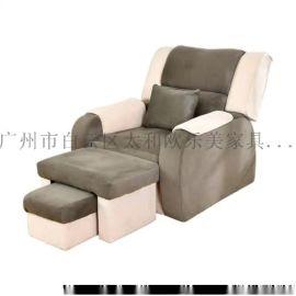 廣州工廠定做時尚沐足沙發廠家直銷