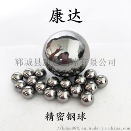 钢球厂直销53.975mm轴承钢球 硬度高钢球