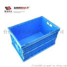 西诺折叠周转箱 604034C1加厚运输塑胶框