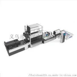 210T全自动高频拼板生产线
