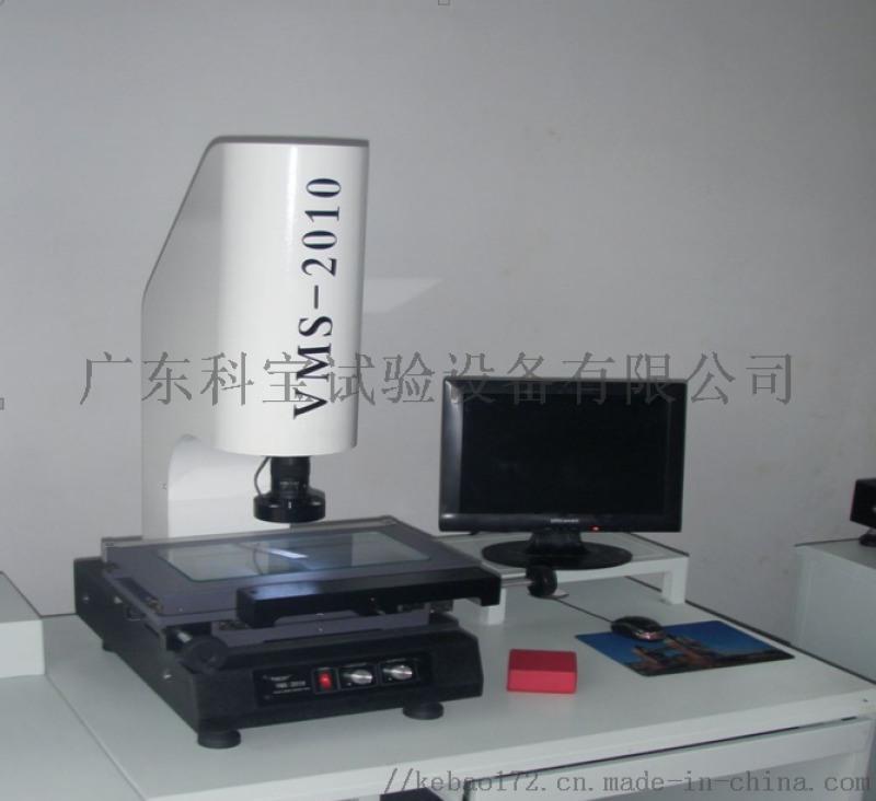 小型自動影像測量儀 自動3020影像測量儀