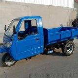 封闭式柴油动力运输三轮车/质优价廉的农用三轮车