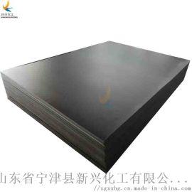 厂家生产HDPE板高密度PE板韧性好聚乙烯板
