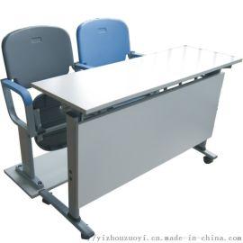 阶梯教室连排课桌椅 成都亿洲课桌椅