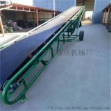 沙土裝車皮帶輸送機 水泥供料65寬輸送機LJQC