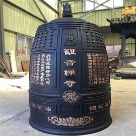 昌東大型銅鍾制造廠家,銅鍾生產定做廠家