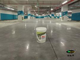 NDS302 混凝土密封固化剂