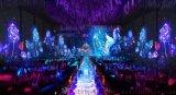 廣東全息宴會廳,廣州全息婚宴廳,集影科技