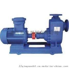 沁泉 25ZX3-20型排污泵,不锈钢防爆自吸泵