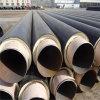 聚氨酯温泉保温管 聚氨酯钢塑复合保温