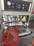 供应小型半自动气调包装机 肉类气调保鲜