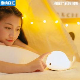 新款卡通usb小海豚硅胶拍拍灯  led卧室氛围灯
