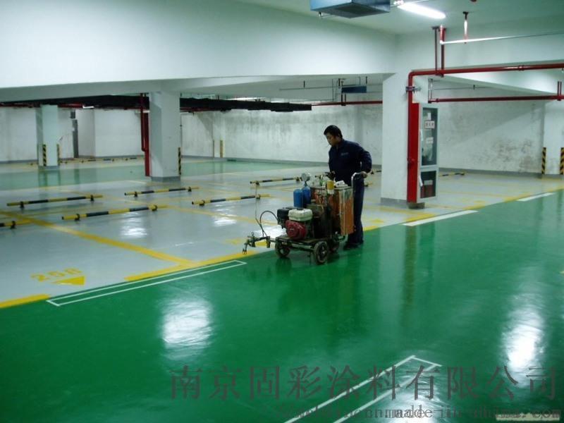 丙烯酸彈性地坪漆 環氧樹脂地坪漆自流平地坪漆