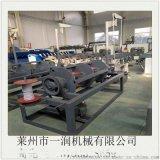 廢紙打包繩制繩機器 布條廢紙生產捆紮繩設備