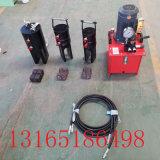遼寧盤錦鋼筋冷擠壓機 全自動一次三道擠壓機