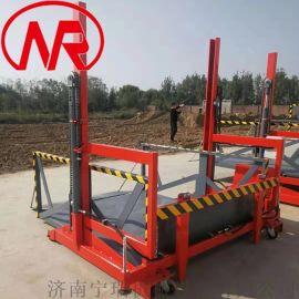 厂家定制物流搬运车 移动式集装箱卸货平台