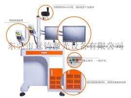 东莞塘厦光纤激光打标机厂家 木制品激光镭射机售价 飞行激光打标机系列