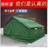 野外帳篷, 野外露營帳篷 戶外帳篷