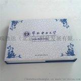 北京月餅包裝盒製作,月餅包裝盒印刷廠家