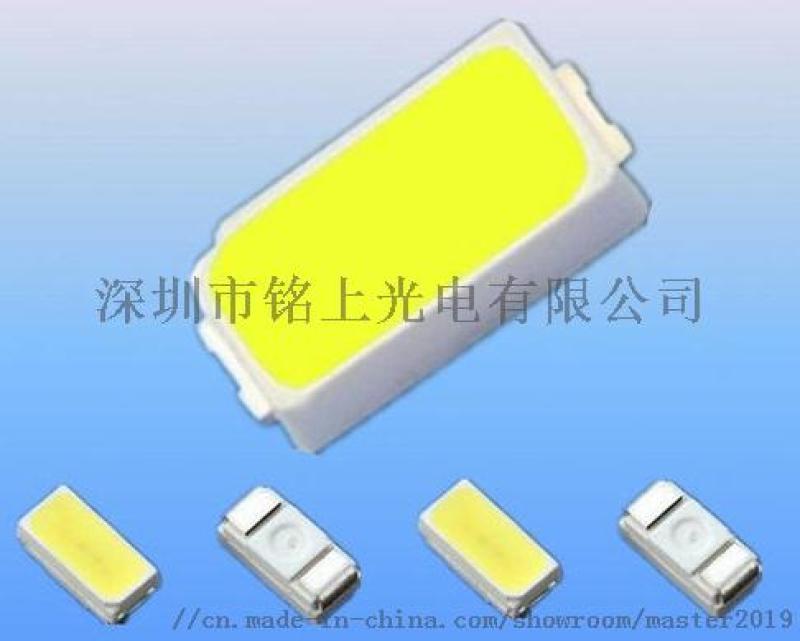 专业销售智能LED照明3014贴片LED白光灯珠