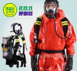 咸阳 气瓶自吸式呼吸器 15591059401