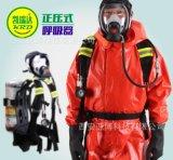 咸陽 氣瓶自吸式呼吸器 15591059401