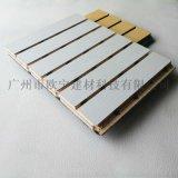 会议室环保建材装饰板 防火三层复合玻镁吸音板