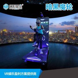 9DVR动感游戏自行车运动体验VR科普加盟