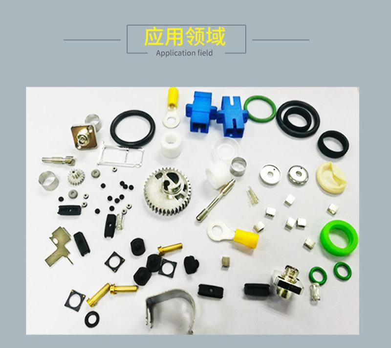 工业视觉检测  视觉识别系统 台州凌诺视觉设备
