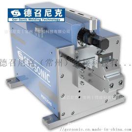 超声波金属点焊机 超声波金属焊接机