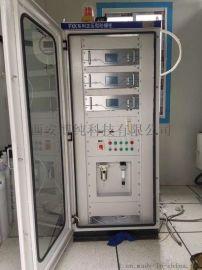 银川地区超低烟气排放在线监测系统厂家 西安博纯