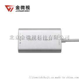 金微视HDMI转USB3.0视频会议采集卡