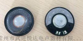 鍍鈹耳機喇叭,頭戴耳機喇叭,耳機喇叭生產廠家
