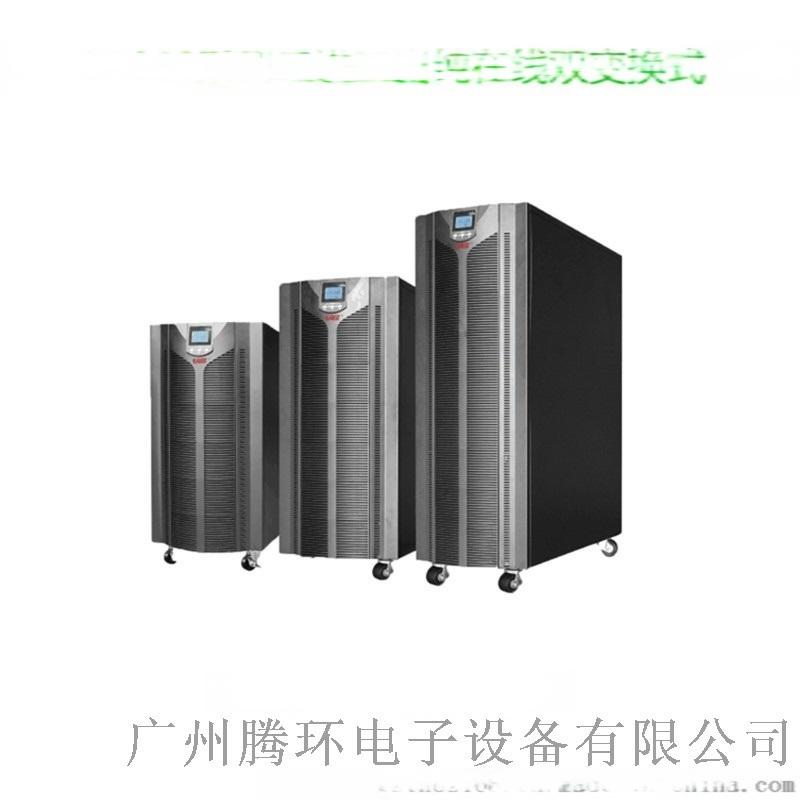 纯在线双变换式UPS电源 易事特EA9030