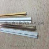 铝合金装饰条单双牙T条铝材