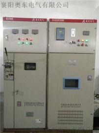 江蘇高壓軟起動櫃 1000KW高壓固態軟起動櫃
