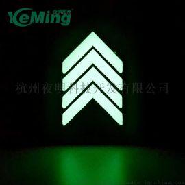 自发光导向标识地面蓄光标识 地铁发光标志