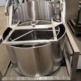 供应全自动咸菜丝甩干机,自动出料咸菜丝甩干设备