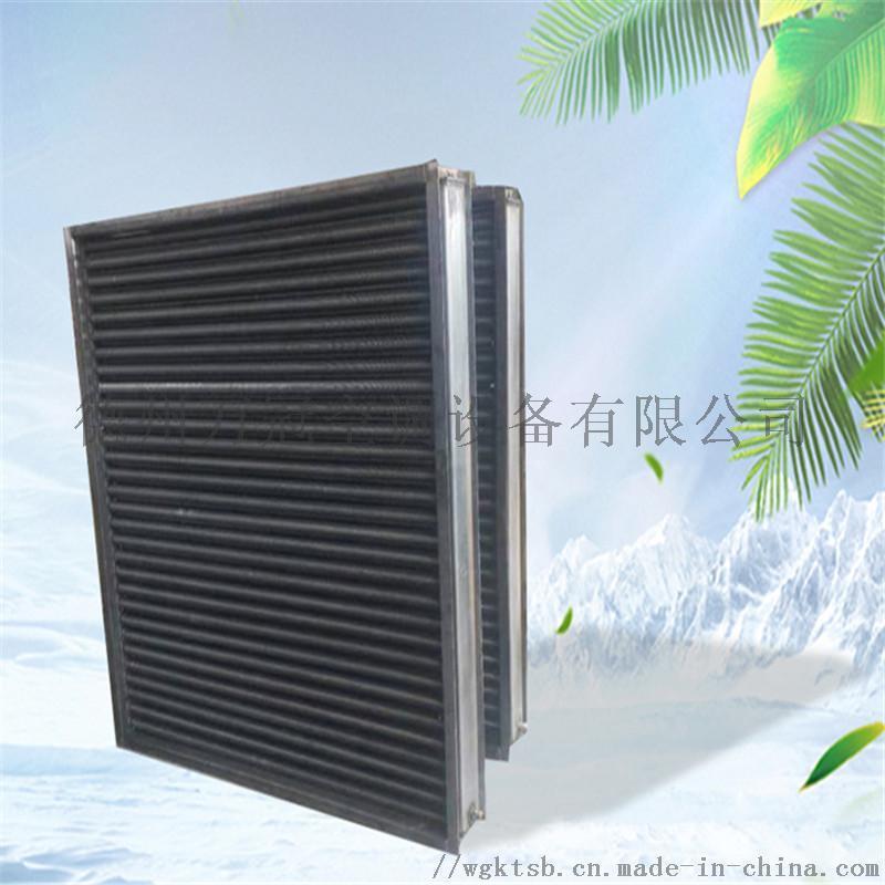 轧制钢铝复合翅片加热器 无缝钢管蒸汽加热器