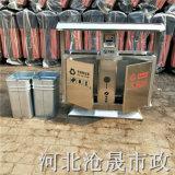 河北垃圾桶-厂家-户外垃圾箱-分类垃圾桶