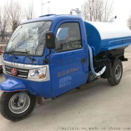 农用柴油三轮吸粪车 小型自吸自排农村厕所吸污抽粪车